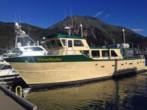 Our ride for a great day out of Seward